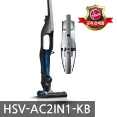 후버 무선청소기 에어코드리스 투인원 HSV-AC2in1-KB