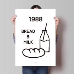 유니크 인테리어 디자인 포스터 M 1988 베이커리2