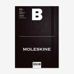 Magazine B Issue No.62 Moleskine(Eng.version)