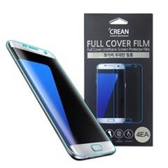 크레앙 아이폰6 Plus/6S Plus 풀커버 우레탄 필름 4매