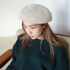 Basic cotton beret