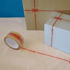 Merci Line Boxtape