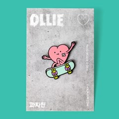 보더순이 핀뱃지 - OLLIE