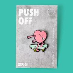 보더순이 핀뱃지 - PUSH OFF
