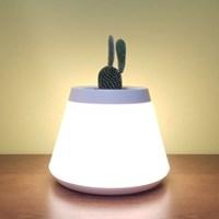 램팟(LAMPOT) 화분 무드등(LAMP POT)