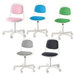 이케아 ORFJALL 어린이의자/책상의자/회전의자