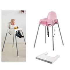 이케아 ANTILOP 유아 식탁의자+트레이 세트