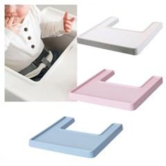 이케아 ANTILOP 유아 식탁의자용 식판/트레이