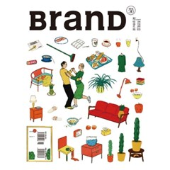 BranD vol.36 (Life Manual 2 : Creativity Heat)