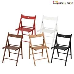 이케아 TERJE 원목 접이식의자/이케아의자