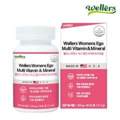 [웰러스] 미국직수입 여성멀티비타민 90정*1박스/ (3개월분)