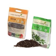 식물에 좋은 배양토 같은가격 하나더(5Lx2)_(983863)