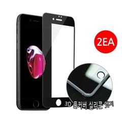 크레앙 3D풀커버 실리콘엣지 아이폰6/6s Plus 강화유리 보호필름 2매