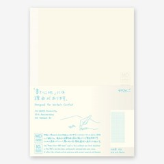 MD 노트 - 10th 방안+여백 (L)