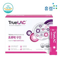 휴럼 트루락 우먼 임산부 유산균 1BOX(2gX30포)