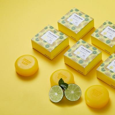 비타민 클렌징 깔라솝 +거품망