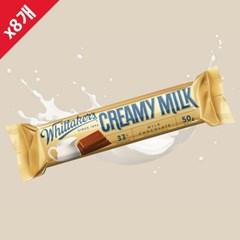 [임박]휘태커스 크리미 밀크 미니블럭 초콜릿 50g x8개