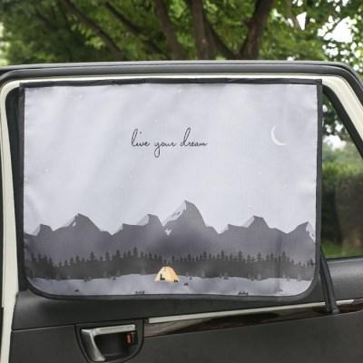자석 햇빛가리개 양면_캠핑