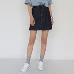 deep blue a-line denim skirt