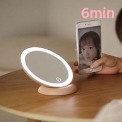 밝기조절, 탈부착이 가능한 LED 메이크업 거울 램프 오드리