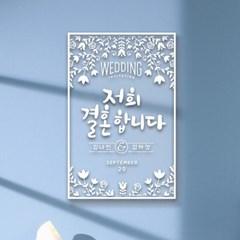 [웨딩] wed-006W_(1678141)