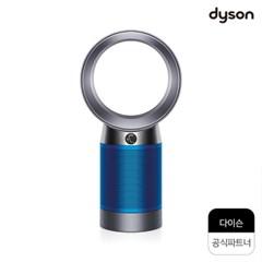 다이슨 퓨어쿨 IOT 공기청정기 DP-04 아이언블루