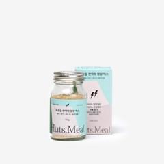 허츠밀 면역력 영양 믹스