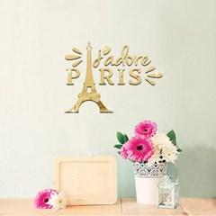 포인트 아크릴 거울 에펠탑 스티커