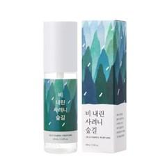 제주 패브릭 퍼퓸_비내린 사려니 숲 길 섬유향수 (60ml)