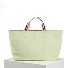 Leather Shopper Bag_Mint