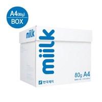 복사용지A4(80g/밀크/500매X5권/박스)