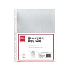 클리어화일내지(A4/100매/OfficeDEPOT)_(13303163)