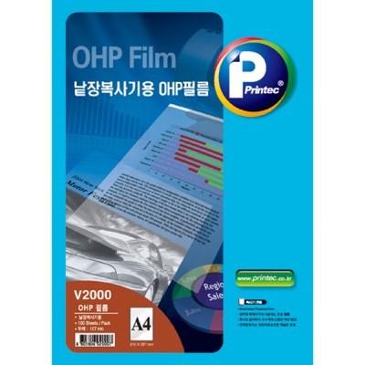 OHP필름(V2000/낱장복사기용/20매/프린텍)