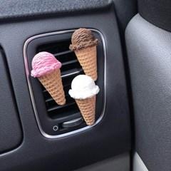 콘아이스크림 차량용 석고방향제