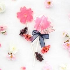 봄날의 벚꽃사탕