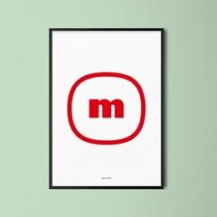 유니크 인테리어 디자인 포스터 M 브랜드로고 m