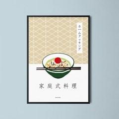 일본 유니크 인테리어 디자인 포스터 M 가정식요리 일본소품