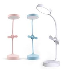 화장 공부 전용 LED 조명 선풍기 스탠드