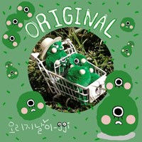 이-ggi (이끼 키링/ 이끼 인형)