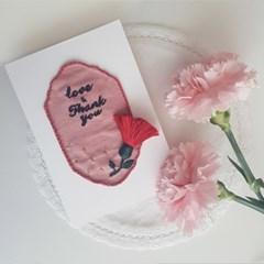 [텐텐클래스] (부산) 어버이날 감사 카드 직접 만들기