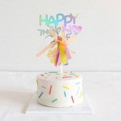 레인보우 개린이날 - 파티