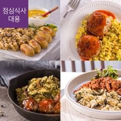 가벼운 칼로리 포켓도시락 점심대용식 세트(7종14팩(2주일))