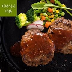 가벼운 칼로리 포켓도시락 저녁대용식 세트(4종 8팩, 1주일분)