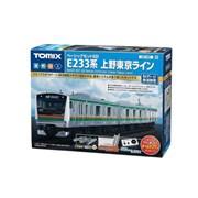 [토믹스] 베이직세트 SD - E233계 우에노 도쿄라인