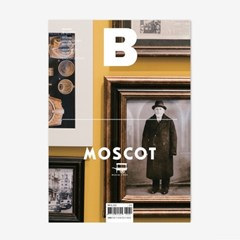 Magazine B Issue No.64 MOSCOT(Eng.version)