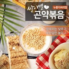 쌀이별 곤약볶음 누룽지씨리얼