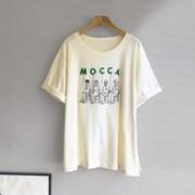 Mocca-band T-Shirt (4-color)