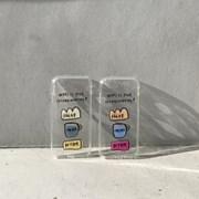 [secondmorning]조식 젤리케이스