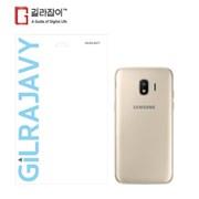 삼성 갤럭시 J2 Pro 카본 외부보호필름(투명2매)