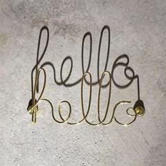 [Umbra] Wired Hello-Brass 레터링 월데코 벽장식